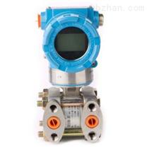 3151GP智能式压力变送器上海自动化仪表一厂