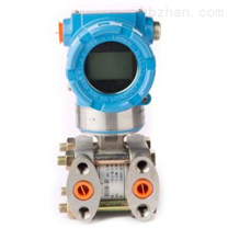 3151HP智能式高静压差压变送器上海自动化仪表一厂上海自动化仪表一厂