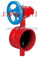 D381X-10Q/16Q沟槽蜗轮蝶阀