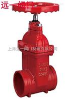 Z85X-16Q球墨铸铁沟槽闸阀