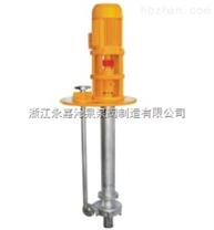 耐腐蚀液下泵 优质耐腐蚀液下泵