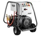 FS25/50船舶除锈高压清洗机