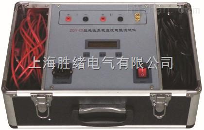 ZZ-3A(3A)直流电阻快速测试仪
