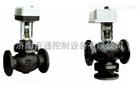 DN15-250霍尼韦尔混装电动温控阀