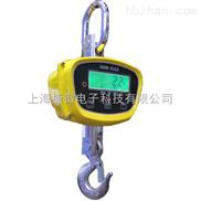 1吨电子吊秤、2吨电子吊秤价格、3吨电子吊秤厂家