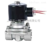 ZQDF-10P/16P不锈钢内螺纹电磁阀