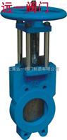 Z73X-6/10/16手动铸铁浆液阀
