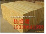 精选的优质玄武岩大连防水岩棉板价格//抚顺防火岩棉板规格 精选的优质玄武岩