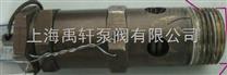 A28-16T空气安全阀