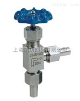 J24H-160角式外螺针纹针型阀价格 上海凯功牌 包邮 厂家