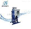 閉式旁流綜合水處理器