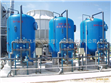 石家庄除铁锰过滤器厂家,合肥、郑州、济南自来水过滤设备,饮用水处理设备
