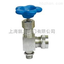 供应 凯功牌  包邮 JX29W液位计阀厂家 /不锈钢液位计价格