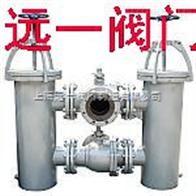 STG-16/25/40C/P雙聯切換過濾器