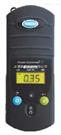 哈希余氯總氯水質分析儀5870000