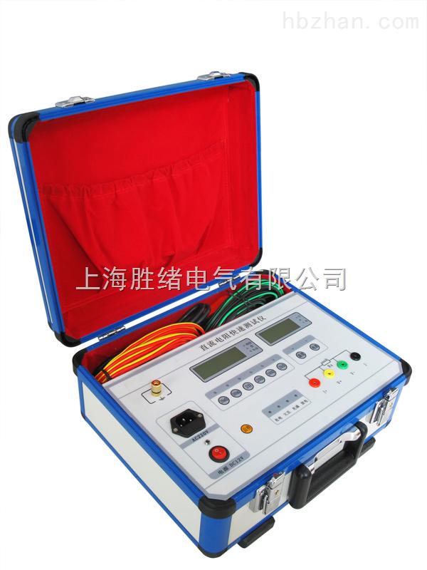 BZC3396 变压器直流电阻测试仪