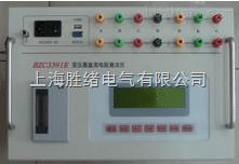 变压器直流消磁系统BZX3397