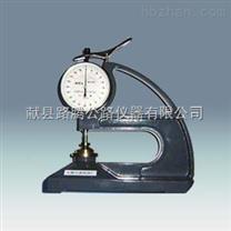 WHT-10型防水卷材測厚儀(路騰儀器)