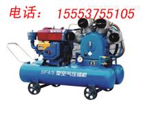 1.8立方电动式空压机 1.8立方柴油式空压机 电动式空压机