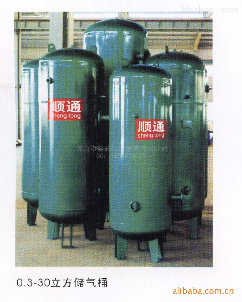 供应浙江顺通储气罐 压缩空气储罐 压力容器 2立方/8kg图片