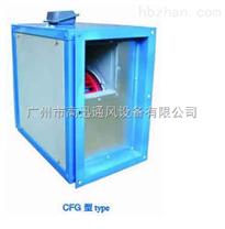 CFG型管道式离心通风机