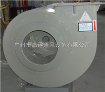 PP4-62聚丙烯塑料离心通风机