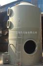 有機廢氣淨化塔,除臭處理塔,除異味吸收塔,噴淋洗滌塔,中和塔