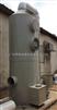 玻璃钢废气洗涤塔,PP酸雾喷淋塔,PP中和塔