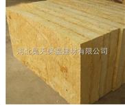 建筑巖棉板-建筑外墻保溫材料-外墻巖棉板價格