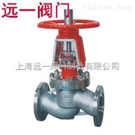 YJ41W-16P/25P/40P不銹鋼氧氣截止閥