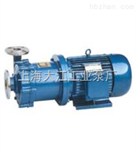 32CQ-25不锈钢磁力泵