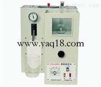 沸程测定仪价格