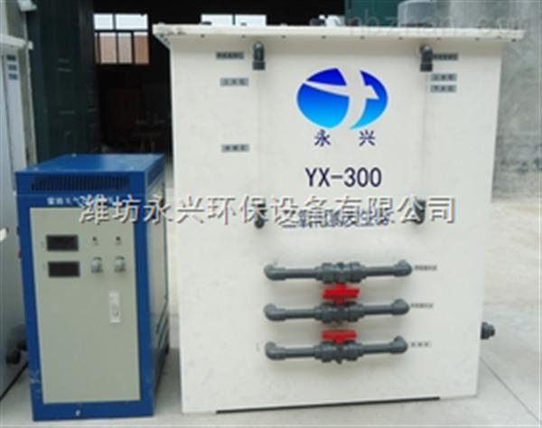 山西电解法二氧化氯发生器污水处理 操作简单
