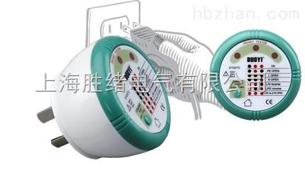 插座极性回路检测器DY207A