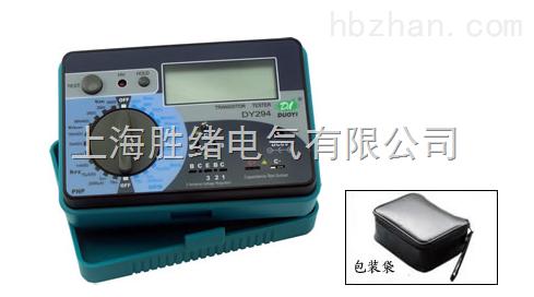 晶体管直流参数测试仪DY294