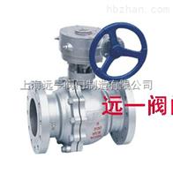 Q341F-16C/25/40P/R蜗轮碳钢球阀