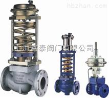 進口氣動壓力調節閥-進口氣動高壓調節閥中國總代理