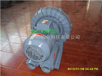 热风循环专用耐高温鼓风机,烘箱热风循环专用高压鼓风机