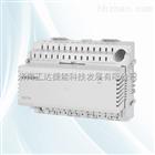 RMZ792RMZ792西门子通用控制器西门子代理商