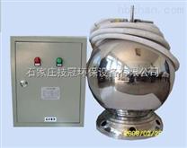 a型全程综合水处理器使用说明