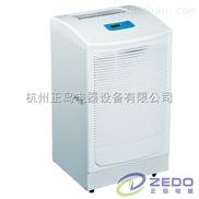 哈尔滨制药厂空气除湿机哪里有卖?