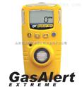 手持式/便攜式氨氣檢測儀,固定式氨氣檢測儀