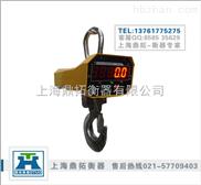 镇江双面显示吊秤,3吨直视勾头秤#浙江吊磅工厂
