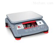 1kg高精度桌秤(1000g电子天平)
