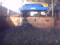 高效印染污泥脱水设备