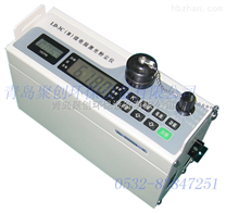 LD-3C微電腦激光粉塵儀IILD-3C