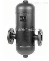 挡板式汽水分离器/AS汽水分离器价格/上海凯功汽水分离器厂家