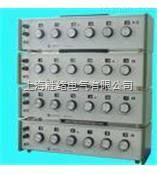ZX84直流电阻箱|ZX84直流电阻箱