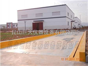 苏州汽车衡维修,苏州30吨汽车衡仪表显示乱码如何调式?