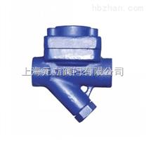 膜盒式蒸汽疏水阀CS16H-元立